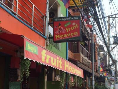 Du lịch Lào ăn gì ở đâu